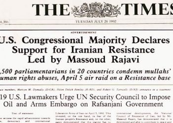 US congressional majority declares support for Iranian resistance lad By Massod Rajavi 1500 parliamentarians in 20 counties condemn mullahs' human rights abuses.