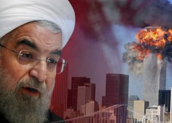 911 was down to IRAN Shock court verdict places blame for world's worst terror attack