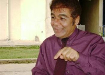 Ahmed Abu Mottahar