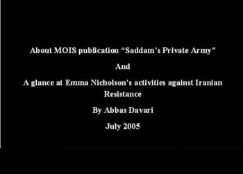 """Cover of About MOIS publication """"Saddam's Private Army"""""""