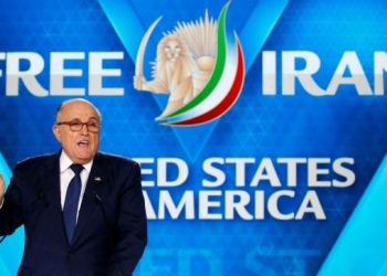 Full text of speech by Rudy Giuliani at Grand Gathering 2018