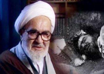 HosseinAli Montazeri