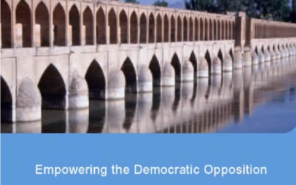Iran: Foreign Policy Challenges and Choices- By Dick Armey
