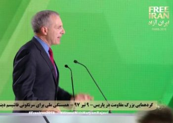 Full text of speech by Louis Freeh at Grand Gathering 2018