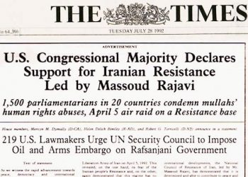 TIMES 1992 majority US Congress The Times US congressional majority declares support for Iranian resistance lad By Massod Rajavi 1500 parliamentarians in 20 counties condemn mullahs' human rights abuses.