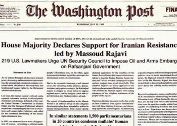 house majority declares support for Iranian resistance led by Massoud Rajavi 219 US lawmakers urge Un Security council to impose Oil and arms embargo on Rafsanjani government