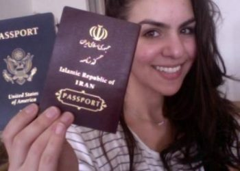 Nowrouzzadeh- former employee of the National Iranian-American Council (NIAC),