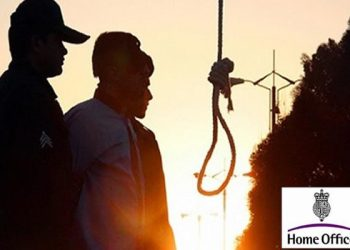 UK Home Office published a report on how the Iranian regime sentences its opponents to death under drug charges