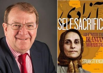 Former European lawmaker Struan Stevenson has given a presentation of his recent book on the Iranian opposition in an event at The Hague.