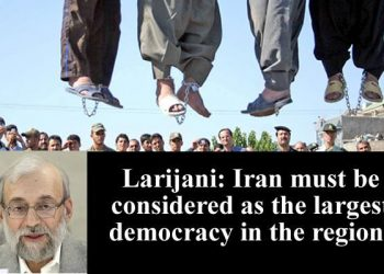 Mohammad Javad Larijani, the head of Iran's state-run high council for human rights